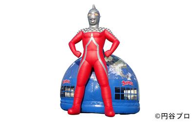 ●ウルトラセブンフワフワ(ドーム型)●サイズ:W6.6m×D7m×H7.5m電源:AC100V.15A×2